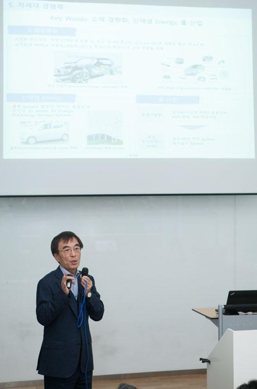 효성, 8년 연속 산학협력 강좌 개설