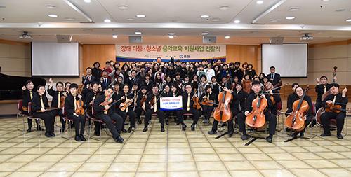 晓星向残疾儿童∙青少年管弦乐团支援1亿韩元