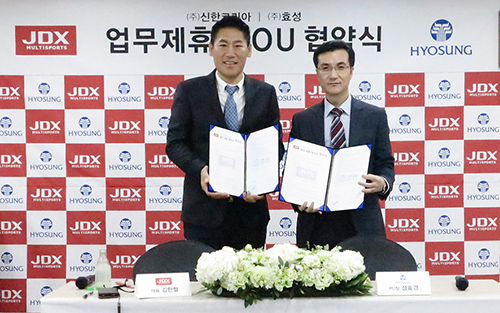 晓星与JDX联手展开高尔夫/运动服市场扩大活动