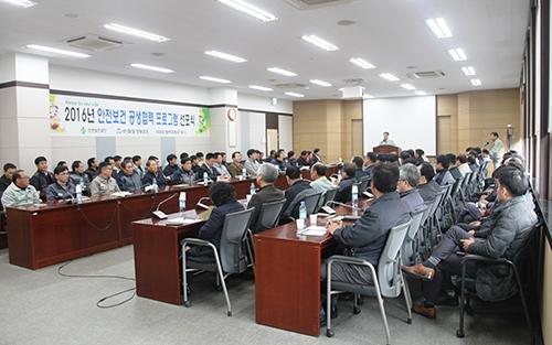 晓星昌原工厂获得韩国保健产业安全公团的共赢合作项目最优秀等级