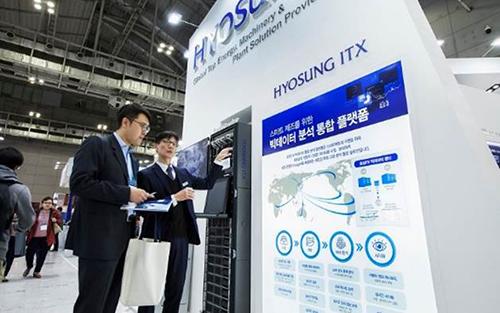 Hyosung ITX, Reveals 'Big Data Platform' optimyzed for smart from factories at BIXPO