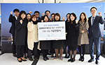 Hyosung, Supporting Cultural Welfare Expanding Social Enterprises