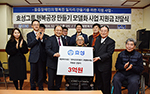 Hyosung, contributes to job creation for the disabled through sponsorshi...